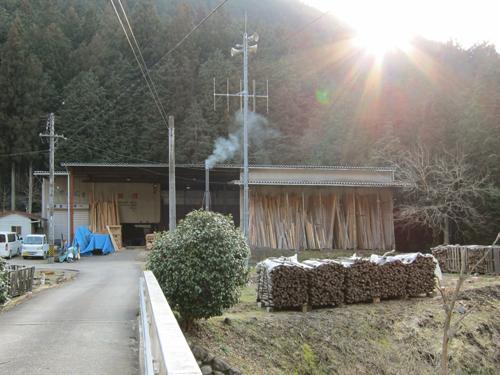 seizai1.jpg